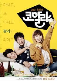 a5f959bc865932547b08f7bc088bff52 Top 10 Best Korean Movies in 2014 – 2015