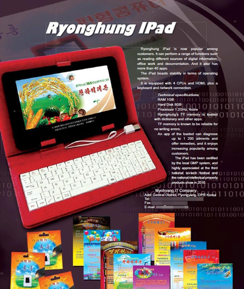 a3e27e6e28ac57d0a878d28d332ed1bc North Korea brings out its own version of the iPad… but it probably won't make Apple too nervous